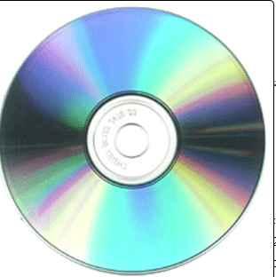 ¿El futuro de los CDs?