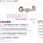 Goso la competencia en China para Google