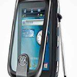 Motorola A1260  un móvil que viene con  Android