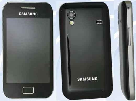 Características del Samsung S5830