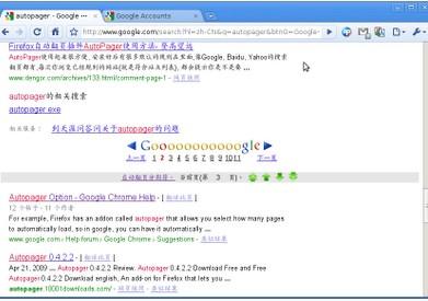 Autopager – Carga la siguiente página de forma automática en Chrome