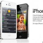 Iphone 4s: caracteristicas oficiales, disponibilidad  y precio