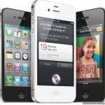 Imágenes del nuevo iphone 4s