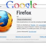 Ya se puedes descargar Firefox 9 beta (Analisis)