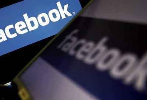 Hashtag en Facebook