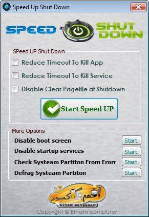 Speed Shutdown