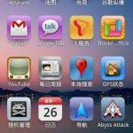 Convertir Android en iphone con Espier Launcher
