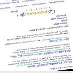 Z or R Twice: Hacer que Google de un giro de 360°