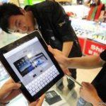 Razones por las cuales el ipad se fabrica en China