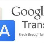 Google translate para Android ahora permite traducir texto de las imágenes