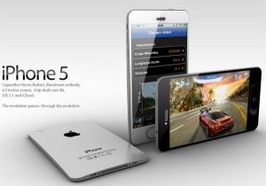El iPhone 5 podría incorporar un revolucionario sistema de huella digital