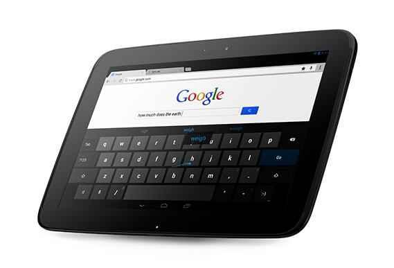 nuevo teclado para Android