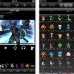 App Pokémon Zukan: enciclopedia Pokémon para iOS