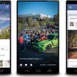 Descargar Facebook para Android 2.0 (APK) gratis – ahora mucho mas rapido