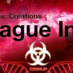 Plague Inc: juego de estrategia para iOS y Android