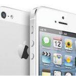 Las novedades se pueden esperar para el iphone 6
