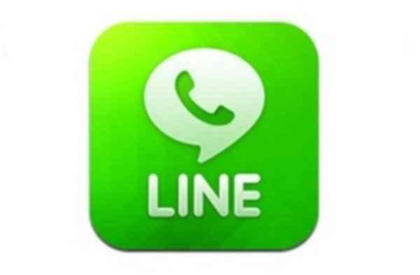logo de line