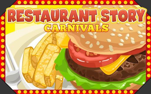 restaurant story carnivals