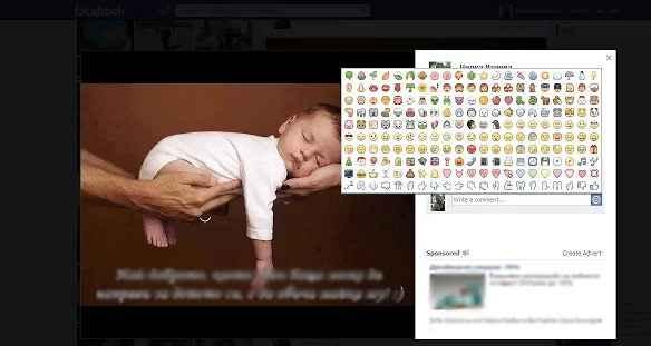 emoticones para comentarios facebook