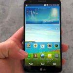 LG G2: detalles, características y precio esperado