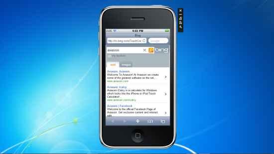 emulador de iphone para windows
