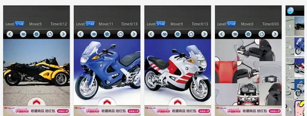 juego de moto para android