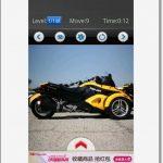 Racing moto jigsaw: Rompecabezas para Android gratis