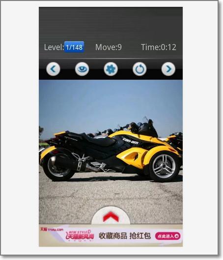 motos para android