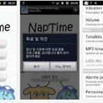 Nap Time – La app que te ayuda a no quedarte dormido en tu siesta
