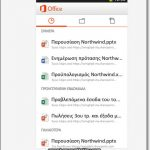Descargar Microsoft Office Mobile