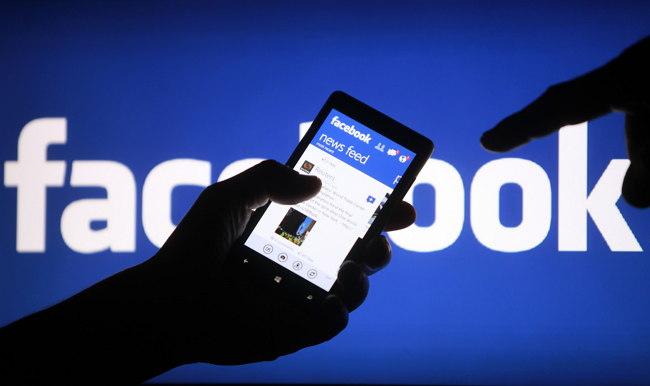 Evitar que te roben facebook