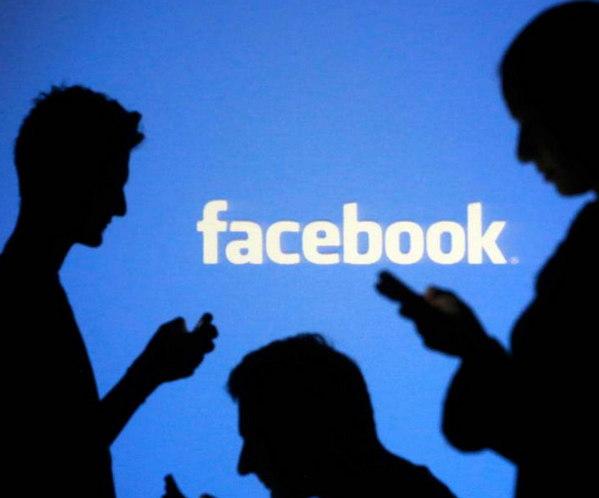 privacidad para imagenes en facebook