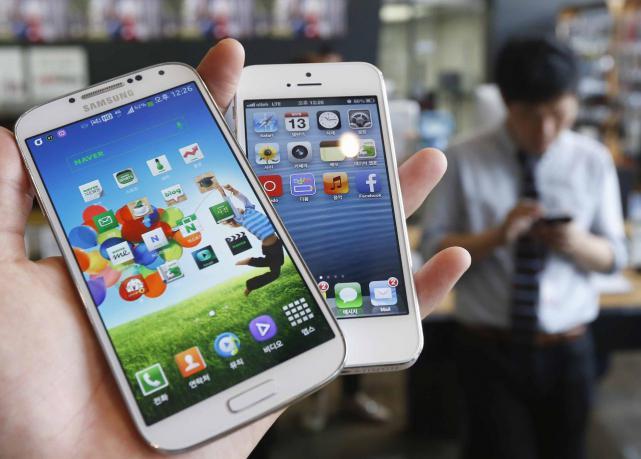 Tendencias tecnologicas de telefonos