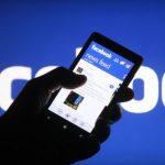 ¿Por que facebook se siente lento?