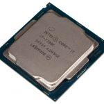 Este es el procesador para PC más rápido del 2017